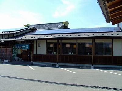 そば処おんびら様(長野県飯田市)